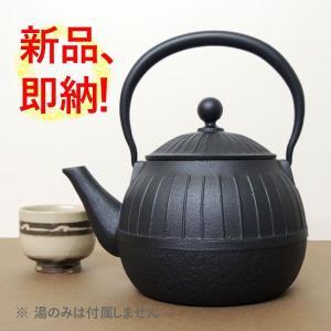 鉄瓶 「千草 1.15L」 南部鉄器 及源鋳造 OIGEN 日本製 茶道具 湯沸し B958|seibidou-surprise