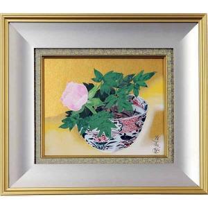 小倉遊亀 作品 牡丹 シルクスクリーン 額付き 監修は鉄樹 良好な状態です 絵画 日本画 静物画 花鳥風月 B1876|seibidou-surprise