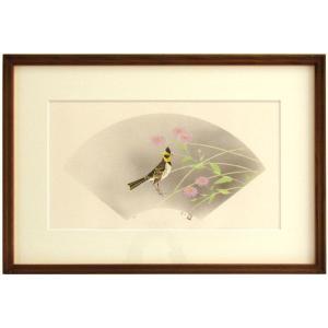 上村淳之 作品 花鳥12題より ミヤマホオジロ 扇面 リトグラフ 額付き  淳之直筆サイン入り 絵画 日本画 版画 花鳥風月 野鳥 B2554|seibidou-surprise
