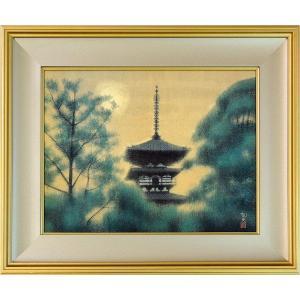 平山郁夫 「木の間の塔・薬師寺」 岩絵具方式 複製画 額付き 奈良の風景 仏教 寺院 【日本画】  【送料無料】 【R1620】|seibidou-surprise