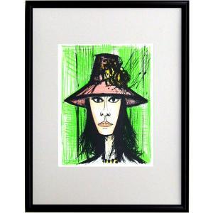 ベルナール・ビュフェ ビュッフェ 「ピンクの帽子の女(レゾネNo.23)」 複製画 (レゾネ画集より) インテリアフレーム 【現品限り】B3083|seibidou-surprise
