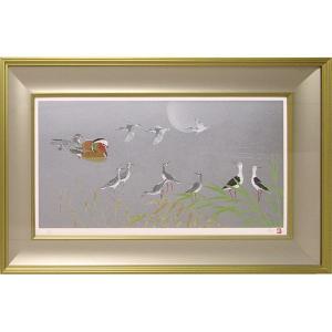 上村淳之 作品 水辺の鳥(秋) シルクスクリーン 額付き 淳之直筆サインあり 鴨 セキレイ シギ 鳥獣画 絵画 日本画 版画 花鳥風月 B3828|seibidou-surprise