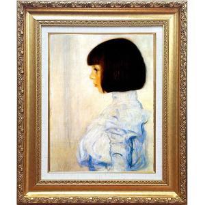 世界の名画コレクション クリムト 「ヘレーネ・クリムトの肖像」 複製画 額付き 新品 ウィーン分離派 アールヌーボー クリムトの姪 少女 人物画 B4342|seibidou-surprise