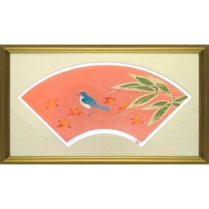上村淳之 作品 「瑠璃鶲」 扇面 シルクスクリーン 額付き ルリビタキ 花鳥図 野鳥と紅葉 版画 真作保証 B4530|seibidou-surprise