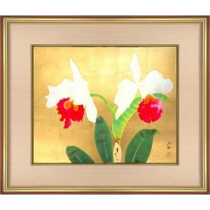 奥村土牛 金箔張りの絢爛な作品 リトグラフ 「洋蘭」 額付き 慶祝 花鳥図 カトレア 静物画 真作保証 現品限り B4532|seibidou-surprise