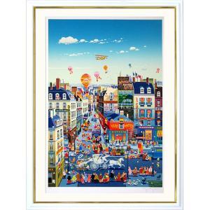 ヒロヤマガタ 絵画「ハネムーン」シルクスクリーン 額付き 版画 風景画 ウエディング 結婚式 セリグラフ ヒロ・ヤマガタ B5165|seibidou-surprise