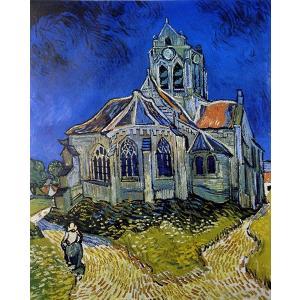 ヴィンセント・ヴァン・ゴッホ 「オーヴェールの教会」 額付き 小品 F3号相当 プリハード 複製画 ポスト印象派 オルセー美術館/所蔵 P|seibidou-surprise