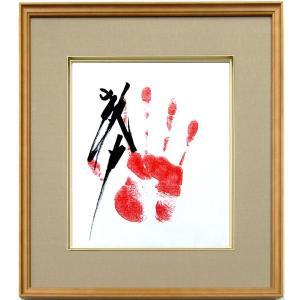 ■大相撲 人気力士の御手形色紙額です 勢 翔太(大阪府交野市出身、関脇、伊勢ノ海部屋) ■作品の状態...