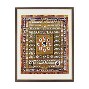 仏画 胎蔵界種子曼荼羅 額入り ポスター 美術印刷複製 仏教 仏事に 仏間のお飾りに  81014 マンダラ Mandala ヨガ 密教|seibidou-surprise
