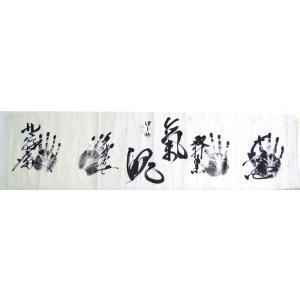 【人気力士手形】 「気魄 (第35代木村庄之助の書)」 北勝海 千代の富士 双羽黒 大乃国 御手形と直筆サイン 額は別売り B832 【相撲】 送料無料