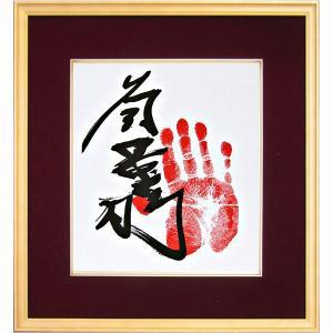 ■大相撲 人気力士の御手形色紙額です 貴景勝 光信(たかけいしょう みつのぶ) 大関 平成8年8月2...