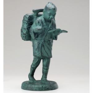 置物 二宮金次郎像 12号 鉄製 彫刻 彫像 ブロンズ像 オブジェ フィギュア 人物 二宮尊徳 金治郎 負薪読書図 薪をかつぐ 高さ約35cm 154-01
