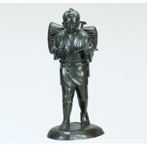銅像 二宮金次郎像 15号 彫刻 彫像 ブロンズ像 オブジェ フィギュア 人物 二宮尊徳 金治郎 負...