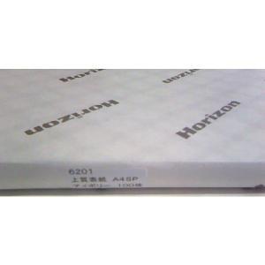 ホリゾン レーザープリンタ表紙(糊付け製本機用) A4-S(100枚)|seibu-store