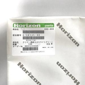 ホリゾン クリア表紙(糊付け製本機用) A4-S(100枚)|seibu-store
