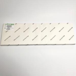 ホリゾン 薄手表紙(糊付け製本機用) A4-E(100枚)|seibu-store