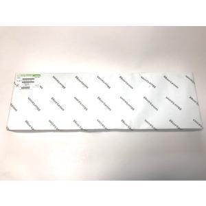 ホリゾン 厚手表紙(糊付け製本機用) A4-E(100枚)|seibu-store