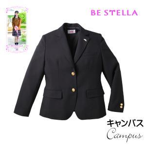 ブレザー L BE STELLA  ビーステラ  色ネイビー NAVY  制服 品番BS115|seifuku27