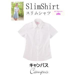 スクールシャツ 半袖  スリムシャツ オフホワイト BE STELLA ビーステラ|seifuku27
