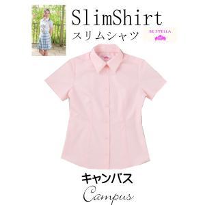 スクールシャツ 半袖  スリムシャツ ピンク BE STELLA ビーステラ|seifuku27