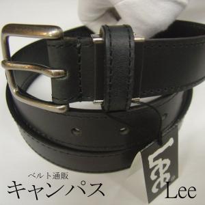 ベルト リー  LE2981|seifuku27