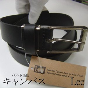 ベルトリー 0120322|seifuku27