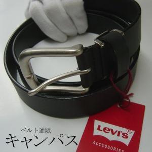 ベルトLEVI'S リーバイス 7571640401|seifuku27