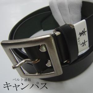 ベルト ギャリソン 黒|seifuku27