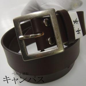 ベルト ギャリソンチョコ 幅40ミリ|seifuku27