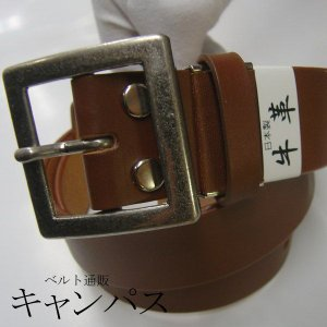 ベルト ギャリソン 茶 幅40ミリ|seifuku27