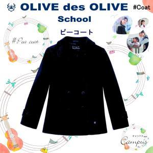 ピーコート OLIVE des OLIVE オリーブデオリーブ 黒 スクールコートJC739-09 L|seifuku27