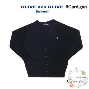 カーディガン OLIVE des OLIVE オリーブデオリーブ スクール 品番JS710-88 色紺  サイズM 素材アクリル70%ウール30% seifuku27