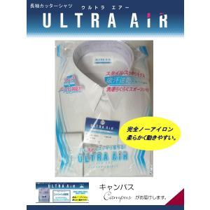 スクールシャツ カッターシャツ BENCOUGAR ベンクーガー学生服 品番UA-108色白サイズ150B〜190B素材ポリ95%アセテート5%ニット素材 長袖|seifuku27
