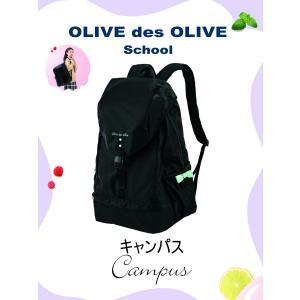 スクールバック リュック OLIVE des OLIVE オリーブデオリーブ 本体黒 刺繍サックス リボンサックス seifuku27