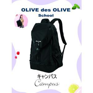 スクールバック リュック OLIVE des OLIVE オリーブデオリーブ 本体黒 刺繍シルバー リボンブラック seifuku27