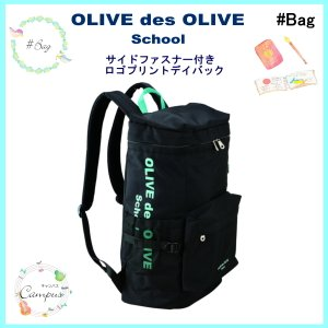 スクールバック リュック OLIVE des OLIVE オリーブデオリーブ 本体黒 ロゴミント seifuku27