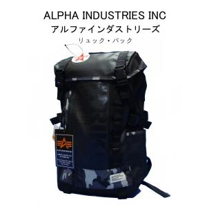 リュック バック ALPHA INDUSTRIES INC (アルファ インダストリーズ) BLACKCAMO seifuku27