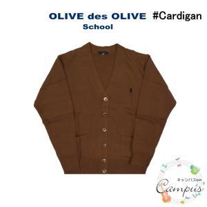 カーディガン OLIVE des OLIVE オリーブデオリーブ スクール 品番JN709-24 色...