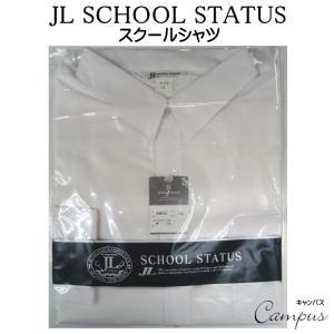 スクールシャツ カッターシャツ JLSTATUS SCHOOL 品番6900 色白サイズS M L LL 3L 4L 5L 素材ポリ65%綿35% 長袖|seifuku27