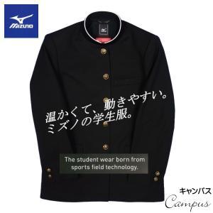 ミズノ 学生服 学ラン mizuno MT102R 160A〜185A ボーイズ ブラック