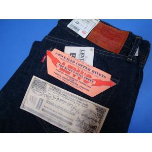 LEVI'S  リーバイス ジーンズ  702-XX01 28インチ 30インチ 31インチ 32インチ 33インチ 34インチ
