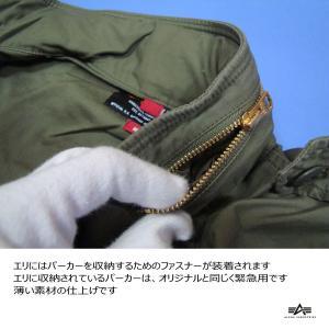 アルファインダストリーズ M-65 MOD TA1337-221 Aグリーン フィールドジャケット ALPHA|seifuku27|11