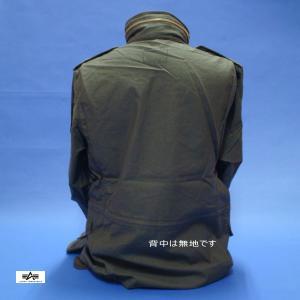アルファインダストリーズ M-65 MOD TA1337-221 Aグリーン フィールドジャケット ALPHA|seifuku27|04