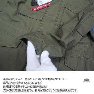 アルファインダストリーズ M-65 MOD TA1337-221 Aグリーン フィールドジャケット ALPHA|seifuku27|06