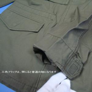 アルファインダストリーズ M-65 MOD TA1337-221 Aグリーン フィールドジャケット ALPHA|seifuku27|07