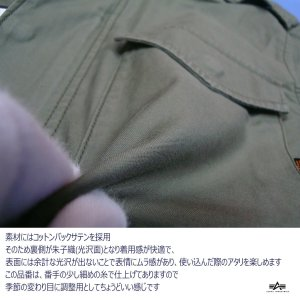 アルファインダストリーズ M-65 MOD TA1337-221 Aグリーン フィールドジャケット ALPHA|seifuku27|08