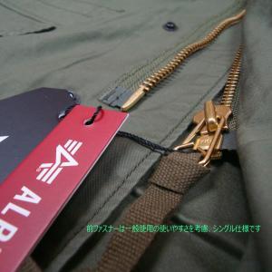 アルファインダストリーズ M-65 MOD TA1337-221 Aグリーン フィールドジャケット ALPHA|seifuku27|09