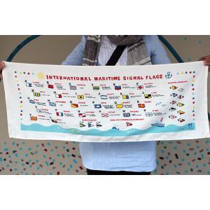フェイスタオル(シグナルフラッグ[国際信号旗])【国際信号旗グッズ】綿 綿100% コットン バス用品 風呂用タオル 洗面タオル seifukunofuji