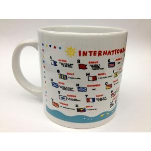 マグカップ(シグナルフラッグ)【国際信号旗グッズ】コップ カップ 220mL 食器 コーヒーカップ コーヒーマグ キッチン キッチン雑貨 陶器 おしゃれ seifukunofuji