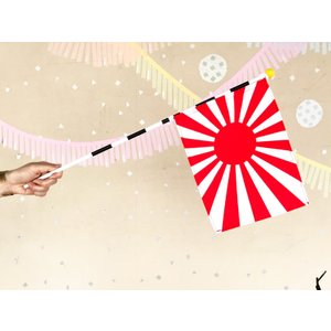 手旗(軍艦旗[自衛艦旗])【海上自衛隊グッズ・自衛隊グッズ】|seifukunofuji